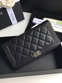 CC grained calfskin boy long flap wallet A80815 black
